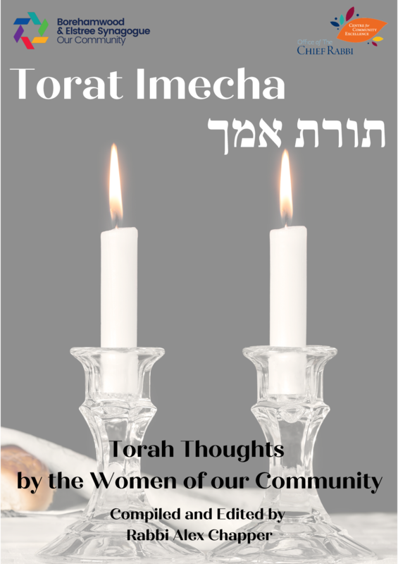 Torat Imecha: Torah Thoughts by the Women in our Community